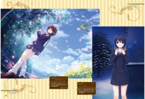 Rating: Safe Score: 36 Tags: aoyama_sumika coffee-kizoku digital_version seifuku shiramine_rika User: Twinsenzw
