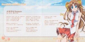 Rating: Safe Score: 2 Tags: lamune nakazato_hikari seifuku User: Davison