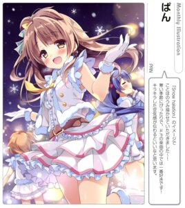 Rating: Safe Score: 47 Tags: dress kousaka_honoka love_live! minami_kotori pan sonoda_umi User: drop