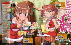 Rating: Safe Score: 37 Tags: christmas hara_shuuichi misaka_mikoto shirai_kuroko thighhighs to_aru_kagaku_no_railgun to_aru_majutsu_no_index User: 月无名