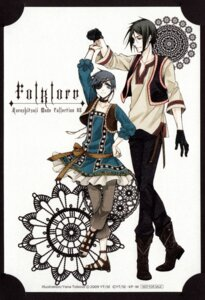 Rating: Safe Score: 11 Tags: ciel_phantomhive eyepatch kuroshitsuji male sebastian_michaelis toboso_yana User: yumichi-sama