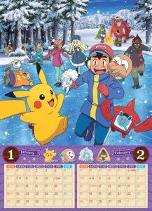 Rating: Safe Score: 4 Tags: calendar kaki_(pokemon) lillie_(pokemon) maamane_(pokemon) mao_(pokemon) pikachu pokemon pokemon_sm satoshi_(pokemon) suiren_(pokemon) User: pklucario