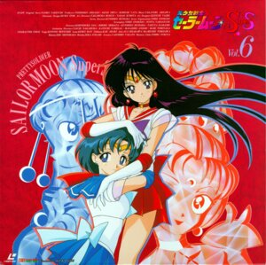 Rating: Safe Score: 9 Tags: disc_cover hino_rei itou_ikuko mizuno_ami pallapalla sailor_moon vesves User: Radioactive