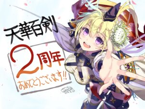Rating: Safe Score: 16 Tags: garter japanese_clothes oomihara sanbasou sword tenka_hyakken thighhighs User: zyll