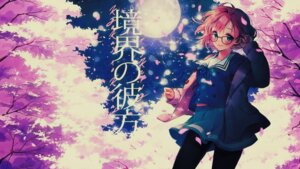 Rating: Safe Score: 13 Tags: color_issue kuriyama_mirai kyoukai_no_kanata megane pantyhose seifuku skirt_lift sweater tagme wallpaper User: Aeronxxx