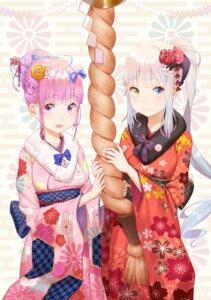 Rating: Safe Score: 14 Tags: crossover heterochromia hololive kagura_mea kagura_mea_channel kimono minato_aqua yao_unripe User: Mr_GT