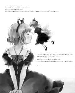 Rating: Safe Score: 9 Tags: fukahire_sanba medicine_melancholy monochrome su-san touhou User: fireattack