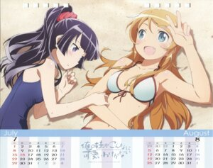 Rating: Safe Score: 58 Tags: bikini calendar gokou_ruri jimmy_stone kousaka_kirino ore_no_imouto_ga_konnani_kawaii_wake_ga_nai screening swimsuits User: admin2