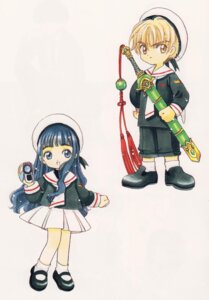 Rating: Safe Score: 2 Tags: card_captor_sakura clamp daidouji_tomoyo jpeg_artifacts li_syaoran seifuku sword text User: YuukoKino
