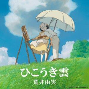 Rating: Safe Score: 7 Tags: disc_cover dress kaze_tachinu pantyhose umbrella User: blooregardo