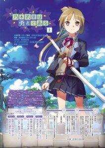 Rating: Safe Score: 9 Tags: bunbun nogi_wakaba nogi_wakaba_wa_yuusha_de_aru seifuku sweater sword yuuki_yuuna_wa_yuusha_de_aru User: Radioactive
