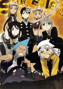 Rating: Safe Score: 12 Tags: black_star blair death_the_kid elizabeth_thompson gap maka_albarn nakatsukasa_tsubaki patricia_thompson soul_eater soul_eater_(character) User: charunetra