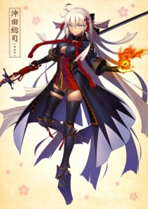 Rating: Questionable Score: 46 Tags: armor cleavage fate/grand_order garter majin_saber no_bra open_shirt sword takeuchi_takashi thighhighs type-moon User: drop