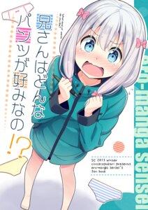 Rating: Safe Score: 48 Tags: eromanga-sensei izumi_sagiri macchaume pantsu shimapan User: fairyren