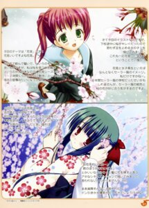Rating: Safe Score: 5 Tags: kimono kobuichi muririn seifuku yuzu-soft User: WtfCakes