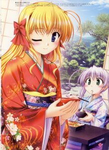 Rating: Safe Score: 10 Tags: bekkankou fortune_arterial kimono sendou_erika tougi_shiro User: admin2
