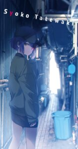 Rating: Safe Score: 24 Tags: 029 tatewaki_shouko yuusha_no_segare User: kiyoe