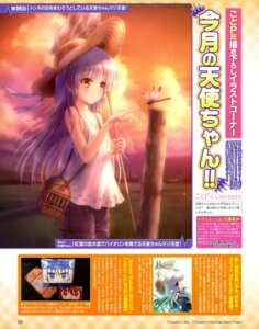 Rating: Safe Score: 27 Tags: angel_beats! goto-p tenshi User: drop