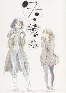 Rating: Safe Score: 18 Tags: aoi_hana manjoume_fumi megane okudaira_akira pantyhose shimura_takako User: Radioactive