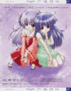 Rating: Safe Score: 9 Tags: abe_tomoyuki disc_cover dress feet furude_rika hanyuu higurashi_no_naku_koro_ni horns miko summer_dress User: Velen