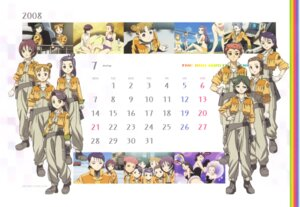 Rating: Safe Score: 1 Tags: calendar the_idolm@ster xenoglossia User: admin2