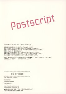 Rating: Safe Score: 0 Tags: kantai_collection takei_ooki text ties User: Sakuraso614