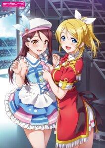 Rating: Safe Score: 29 Tags: ayase_eli inou_shin love_live! love_live!_sunshine!! sakurauchi_riko uniform User: saemonnokami