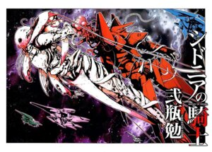 Rating: Questionable Score: 5 Tags: jpeg_artifacts knights_of_sidonia mecha monster tsutomu_nihei User: alice4
