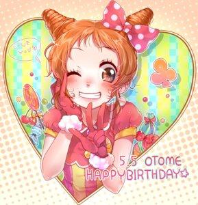 Rating: Safe Score: 9 Tags: aikatsu! arisugawa_otome rojiko User: Radioactive