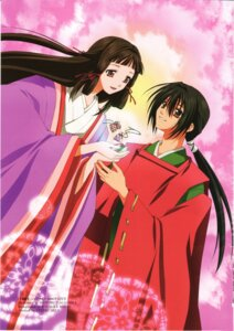 Rating: Safe Score: 2 Tags: abe_no_masahiro binding_discoloration cropme fujiwara_no_akiko japanese_clothes kimono screening shounen_onmyouji tagashira_shinobu User: charunetra
