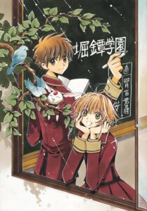 Rating: Safe Score: 7 Tags: clamp kinomoto_sakura li_syaoran seifuku tsubasa_reservoir_chronicle User: LulukoVladmont