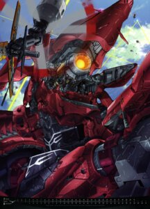 Rating: Safe Score: 23 Tags: calendar gundam gundam_unicorn mecha teraoka_iwao User: drop