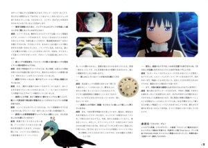 Rating: Questionable Score: 5 Tags: akemi_homura puella_magi_madoka_magica tomoe_mami User: Anonymous