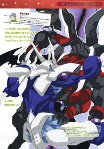 Rating: Safe Score: 0 Tags: armor hasegawa_kouji mahou_shoujo_lyrical_nanoha mahou_shoujo_lyrical_nanoha_strikers mecha megane User: admin2