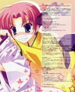Rating: Safe Score: 3 Tags: kimono nanao_naru nano_kari ohimesama_navigation User: admin2