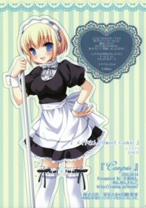 Rating: Safe Score: 13 Tags: an_an_wanco garter inugahora_an maid thighhighs User: fireattack