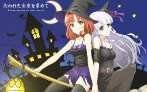 Rating: Questionable Score: 28 Tags: cleavage dress furukawa_yui halloween pantyhose sasaki_kaori thighhighs ushinawareta_mirai_wo_motomete witch User: SubaruSumeragi