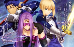Rating: Safe Score: 17 Tags: armor dress fate/stay_night fate/stay_night_heaven's_feel lancer rider saber sword tattoo thighhighs weapon User: drop