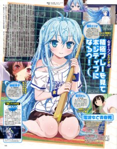 Rating: Safe Score: 28 Tags: denpa_onna_to_seishun_otoko murayama_kousuke touwa_erio User: blooregardo