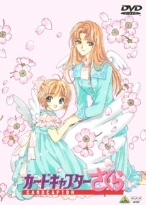 Rating: Safe Score: 6 Tags: card_captor_sakura clamp disc_cover dress kinomoto_sakura mizuki_kaho wings User: Omgix