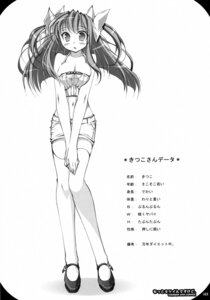 Rating: Questionable Score: 8 Tags: breast_hold cleavage monochrome oshaban sasahiro thighhighs User: midzki