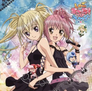 Rating: Safe Score: 14 Tags: disc_cover hinamori_amu hoshina_utau miki ran shugo_chara suu User: kanamealexis