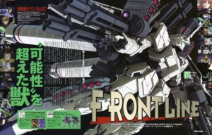 Rating: Safe Score: 6 Tags: fujie_tomohiro gun gundam gundam_unicorn mecha unicorn_gundam User: vkun