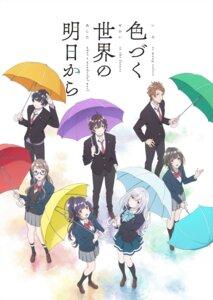 Rating: Safe Score: 15 Tags: aoi_yuito fukazawa_chigusa irozuku_sekai_no_ashita_kara kawai_kurumi kazano_asagi megane seifuku sweater tagme tsukishiro_hitomi tsukishiro_kohaku umbrella yamabuki_shou User: saemonnokami