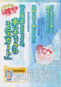 Rating: Safe Score: 1 Tags: sakurada_reset shiina_yuu User: blooregardo