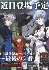 Rating: Safe Score: 13 Tags: ayanami_rei bodysuit ikari_shinji nagisa_kaworu neon_genesis_evangelion souryuu_asuka_langley User: blooregardo