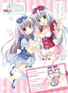 Rating: Questionable Score: 27 Tags: airi_(alice_or_alice) alice_or_alice_siscon_nii-san_to_futago_no_imouto korie_riko rise_(alice_or_alice) User: Twinsenzw