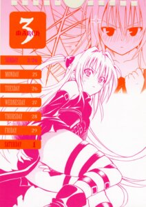 Rating: Questionable Score: 17 Tags: golden_darkness monochrome to_love_ru yabuki_kentarou User: admin2