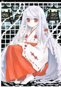 Rating: Safe Score: 19 Tags: aquarian_age kawaku miko User: midzki