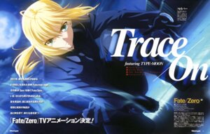 Rating: Safe Score: 24 Tags: fate/stay_night fate/zero saber sudou_tomonori User: SubaruSumeragi